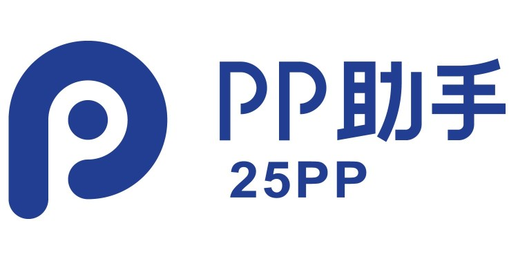 download 25pp for ios